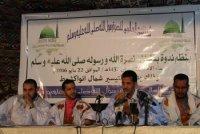 رمضان : ندوة في نصرة الله ورسوله للمنتدى العالمي